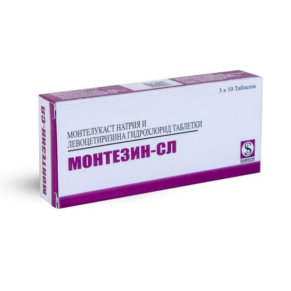 Монтезин-Сл